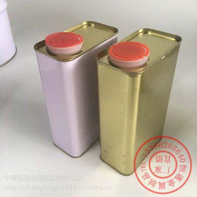 抚顺化工铁桶10L中开孔桶铁桶厂家直销恒通