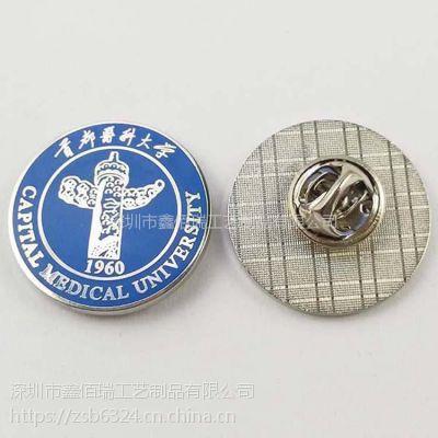 长春铜质胸章制作吉林专业金属徽章、胸章订做厂家