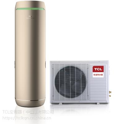 TCL家用空气能热水器150L200升300L500整机包修6年全国联保