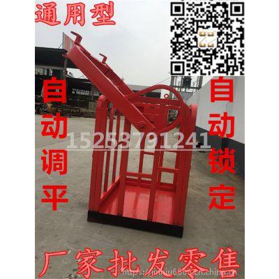 上海吊车专用吊篮 吊车顶框