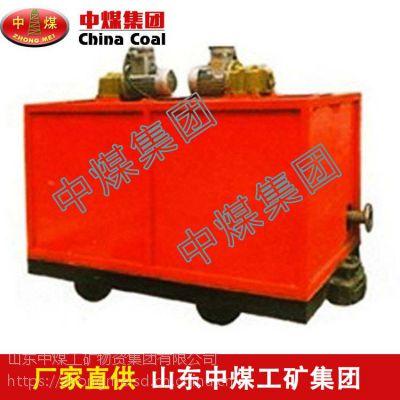 移动防灭火注浆装置,移动防灭火注浆装置长期供应,ZHONGMEI