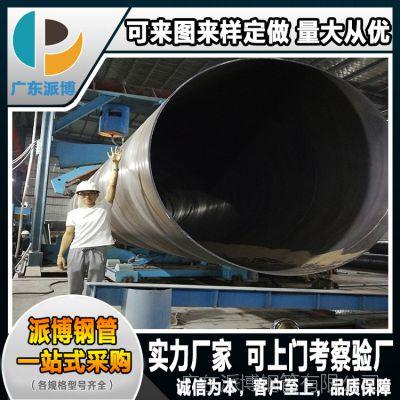 江西各地市市政工程管道输气输油 给排水用各规格螺旋管批发