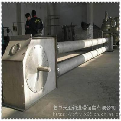 不锈钢管链输送机密封好直销 陶土管链式输送机