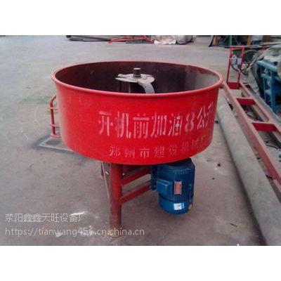河北遵化天旺350-500型差速包减速平口搅拌机价格