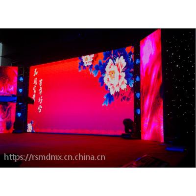亚博国际娱乐平台_锐视明P3室内LED全彩显示屏