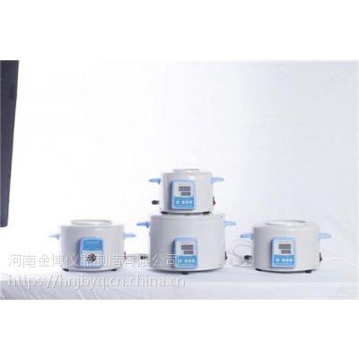 搅拌器,河南金博仪器,ZNCL型搅拌器