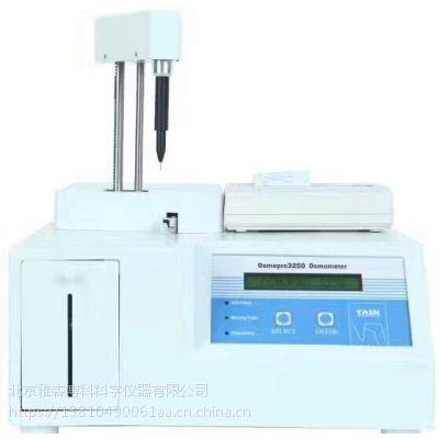 英国雅森 YASN 自主研发摩尔浓度测定仪,性价比,进口品牌。