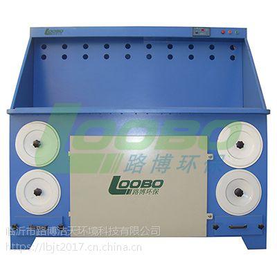 打磨除尘工作台 路博洁天 LB-DH3000 除尘设备