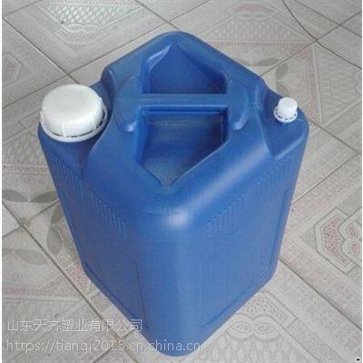 桓台化工塑料桶、厂家、30升化工塑料桶