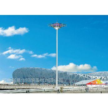 河南郑州晨华照明LED高杆灯,太阳能路灯,LED景观灯,庭院灯,交通信号灯【厂家直销】