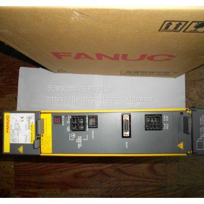 A06B-6110-H006发那科电源模块 电源驱动器特价