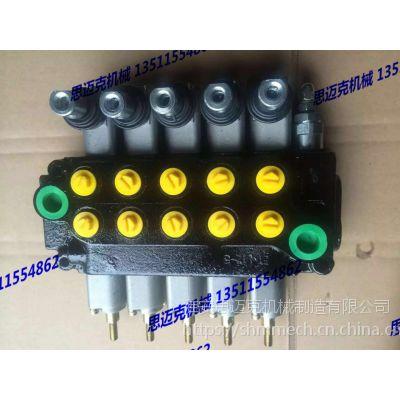 ZT-L12液压五联多路换向阀 液压手动控制阀 5联多路阀 厂家直销