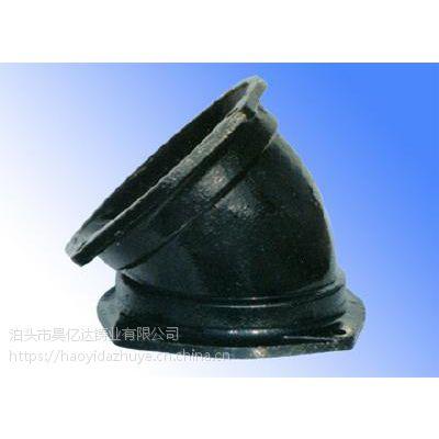 铸铁45度弯头 柔性球墨铸铁管件 B型45度弯头 B型45度门弯 铸铁排水配件