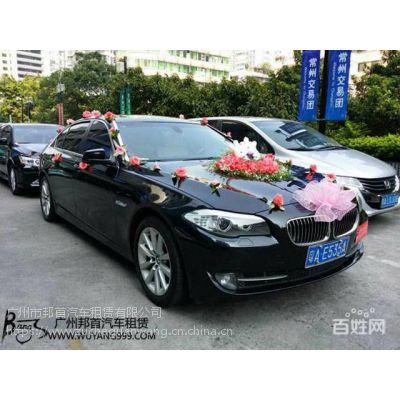 广州奔驰C级租车价格海珠区租奔驰C级多少钱海珠区奔驰C级租车婚庆