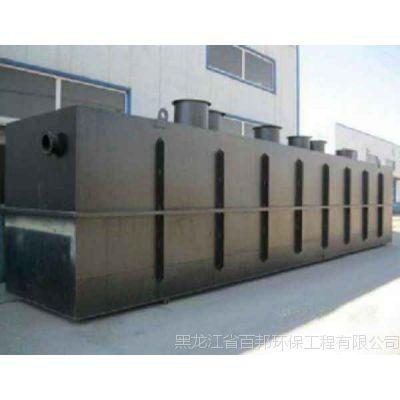 黑龙江城镇污水一体化设备
