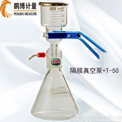 供应抽滤装置套装GM-0.33A隔膜真空泵+T-50溶剂过滤器 玻璃杯