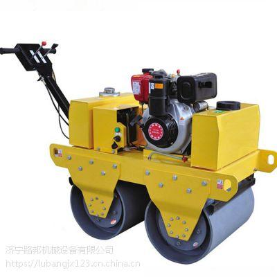 路邦SY-450汽油手扶双钢轮压路机 新型压路机直销厂家