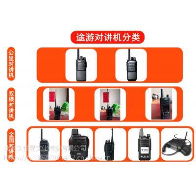北京摄像头安装车载gps定位器公里对讲机批发
