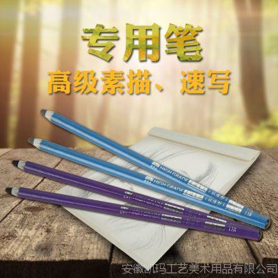 厂价直销美术用品14B亚光马利炭笔 绘画防断素描速写专用碳笔批发