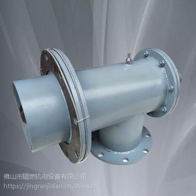 100万大卡 1000kw大功率天然气烧嘴窑炉工业炉天然气高效节能烧嘴