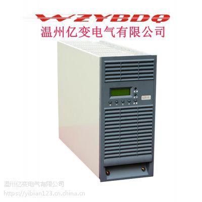 高频直流屏电源模块直流220V交流380V充电模块K2B10L
