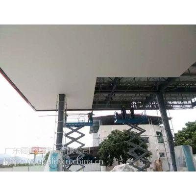 广州德普龙防腐蚀镀锌钢板天花加工性能高价格合理欢迎选购