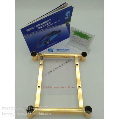 纳米喷镀设备 环保材料加工 纳米喷涂技术设备转让