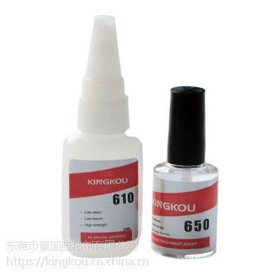 供应景固胶水 K-610PE专用胶水 快干型 高强度 低白化 规格:20ML 1000ML