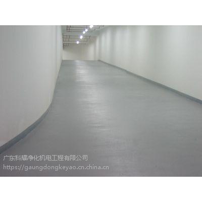 佛山桂城净化工程