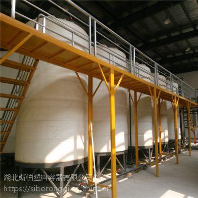 斯伯佳塑料锥底水箱化工桶6000L厂家直销
