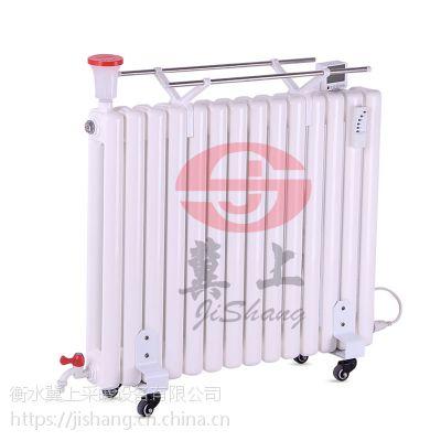 移动遥控电散热器@梁山移动遥控电散热器@移动遥控电散热器厂家