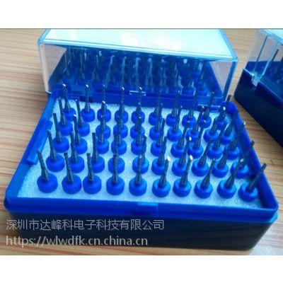 供应钨钢1.5/1.2/2.0mm镀钛铣刀 smt左旋铣刀