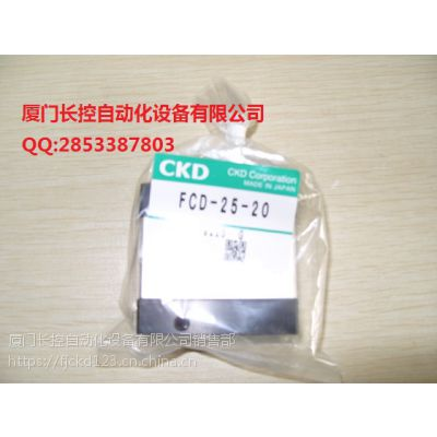 CKD正品现货一级代理SMG-10-55