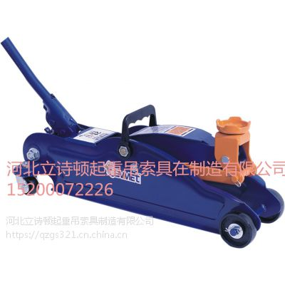广州供应半挂车使用大吨位千斤顶