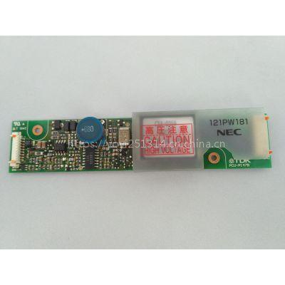 供应PCU-P091B(CXA-P1212B-WJL)高压条GP2600-TC11-24V用
