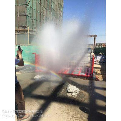 乌鲁木齐 昌吉建筑工地洗车台 雾炮 围挡喷淋