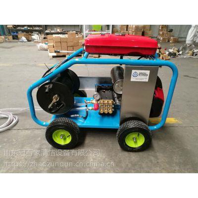 北京冠百家 AR管道疏通机 进口高压清洗机 热水高压清洗机