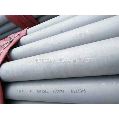 现货304不锈钢无缝钢管.SUS304高频焊管规格齐全