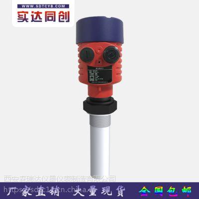 智能高频雷达物位计生产厂家-实达同创 料位计 液位计