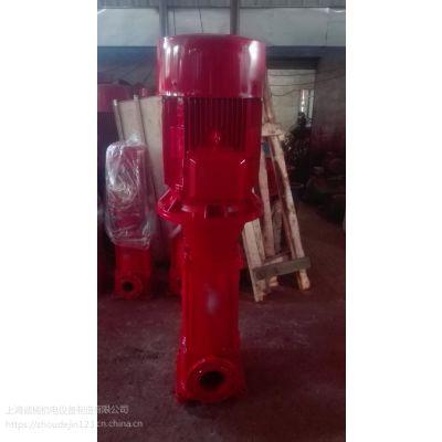 供应宁波工程消防泵XBD5.6/35-100L清水喷淋泵安装 泵房固定消火栓泵