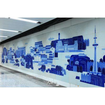 景德镇手绘瓷板壁画厂家 国画山水手绘壁画定制