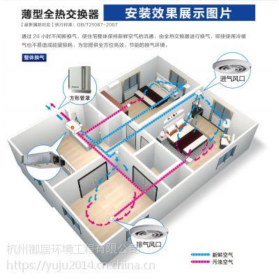 松下室内新风系统FY-E25PMA家用家居换气全热交换器新风机PM2.5
