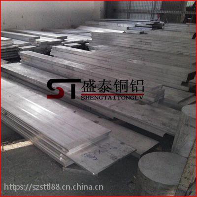 盛泰国标1060铝排 优质纯铝排 超宽高耐磨