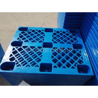 潍坊塑料托盘 临朐塑料托盘 寿光塑料托盘 高密塑料托盘 塑料栈板 塑料卡板