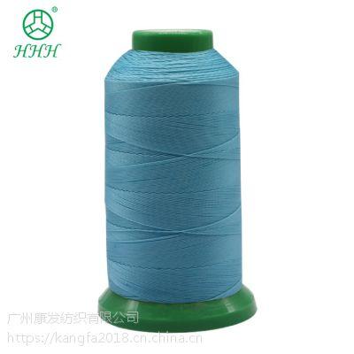 厂家直销6股邦迪线锦纶纱线沙发线皮革线