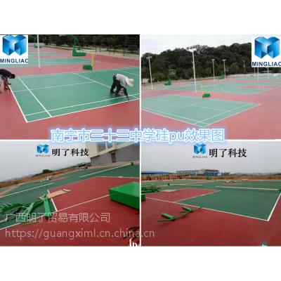 丙烯酸网球场_南宁丙烯酸网球场厂家直销