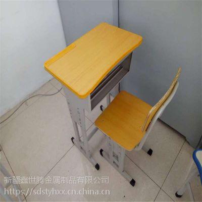 乌鲁木齐 学校课桌椅 辅导班儿童课桌椅板式 厂家直销