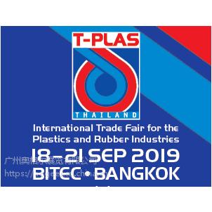 2019年泰国国际塑料橡胶展