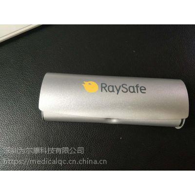 瑞士Raysafe DXR+光野检测尺