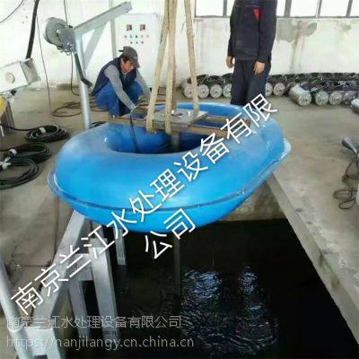 兰江QFB型浮筒曝气机安装与调试